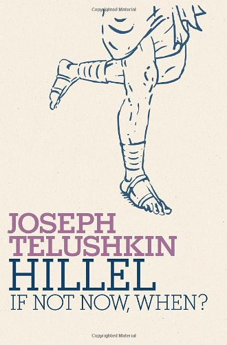Hillel If Not Now, When?  2010 edition cover