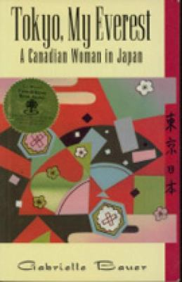 Tokyo, My Everest A Canadian Woman in Japan N/A 9780888821812 Front Cover