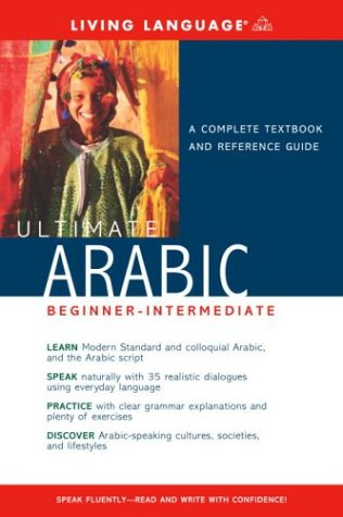 Ultimate Arabic Beginner-Intermediate Large Type  9781400020812 Front Cover