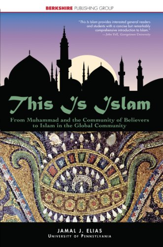 This Is Islam A history and introduction to one of the world's most influential Religions  2011 edition cover