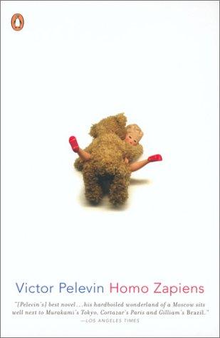 Homo Zapiens  N/A edition cover
