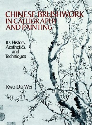 Chinese Brushwork in Calligraphy and Painting Its History, Aesthetics, and Techniques  1990 edition cover
