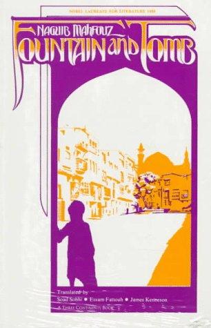 Hakayat Haretna  Reprint edition cover