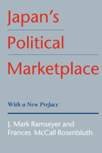 Japan's Political Marketplace   1997 edition cover