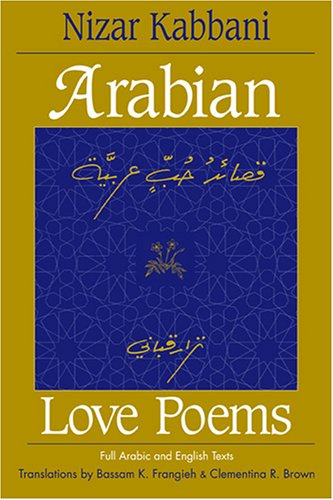Arabian Love Poems   1998 (Revised) edition cover