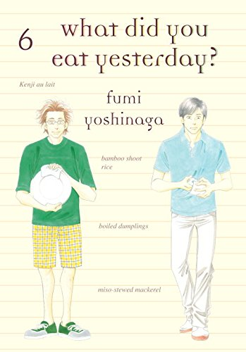 What Did You Eat Yesterday?   2015 9781939130815 Front Cover