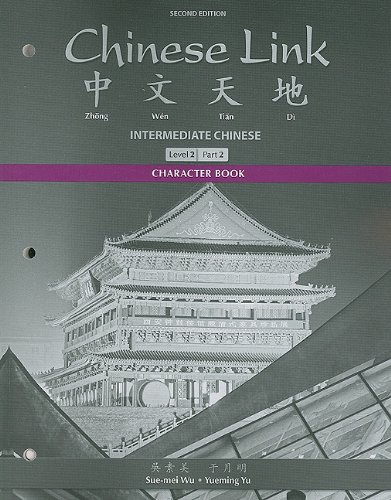Intermediate Chinese, Level 2  2nd 2012 9780205783816 Front Cover