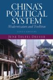 China's Political System  9th 2014 (Revised) edition cover