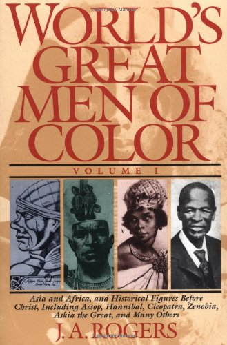 World's Great Men of Color   1996 edition cover
