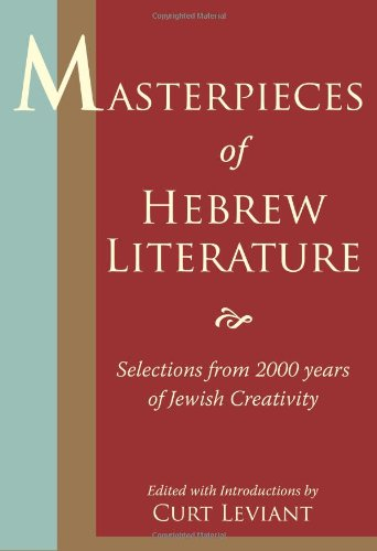 Masterpieces of Hebrew Literature Selections from 2000 Years of Jewish Creativity  2008 edition cover
