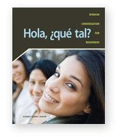 Hola Que Tal  Student Manual, Study Guide, etc. edition cover