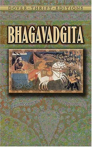 Bhagavadgita   1993 edition cover