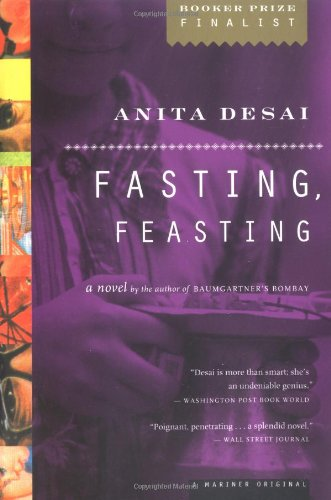 Fasting, Feasting   2000 9780618065820 Front Cover