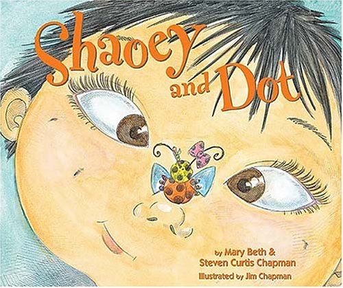 Shaoey and Dot Bug Meets Bundle  2004 9781400304820 Front Cover