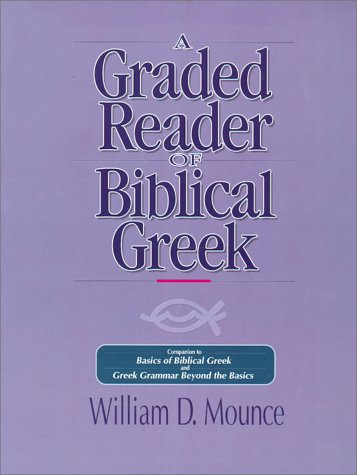 Graded Reader of Biblical Greek   1996 edition cover