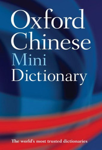 Oxford Chinese Mini Dictionary  2nd 2008 9780199540822 Front Cover