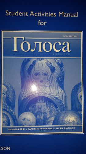 Student Activities Manual for Golosa A Basic Course in Russian, Book Two 5th 2014 edition cover