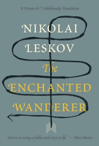 Enchanted Wanderer And Other Stories N/A edition cover