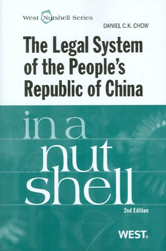 Legal System of the People's Republic of China  2nd 2009 (Revised) edition cover
