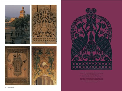 Pattern and Ornament in the Arts of India   2011 9780500515822 Front Cover
