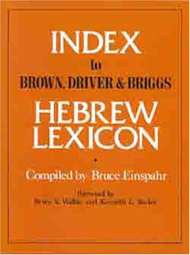 Index to Brown, Driver and Briggs Hebrew Lexicon  Workbook edition cover