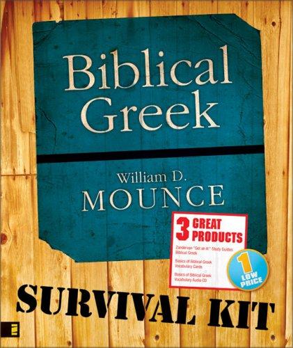 Biblical Greek Survival Kit  N/A edition cover