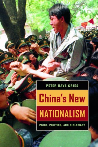 China's New Nationalism Pride, Politics, and Diplomacy  2005 edition cover