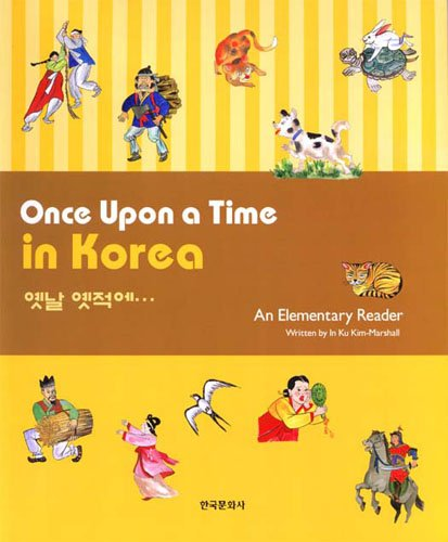Once Upon a Time in Korea  N/A edition cover