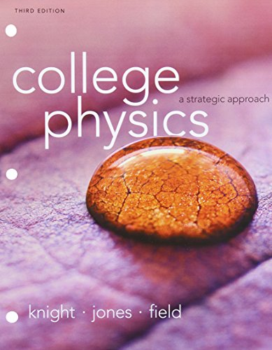 College Physics A Strategic Approach, Books a la Carte Plus MasteringPhysics with EText -- Access Card Package 3rd 2015 edition cover