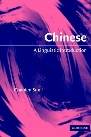 Chinese A Linguistic Introduction  2006 edition cover