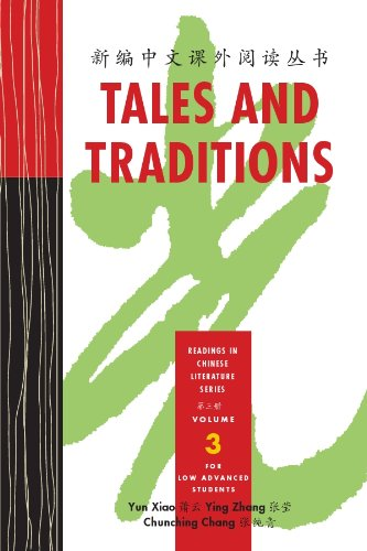 Tales and Traditions N/A edition cover