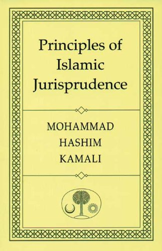 Principles of Islamic Jurisprudence  3rd 2001 (Revised) edition cover