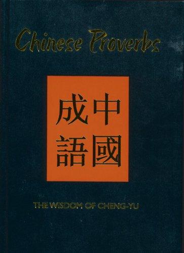 Chinese Proverbs The Wisdom of Cheng-Yu N/A edition cover