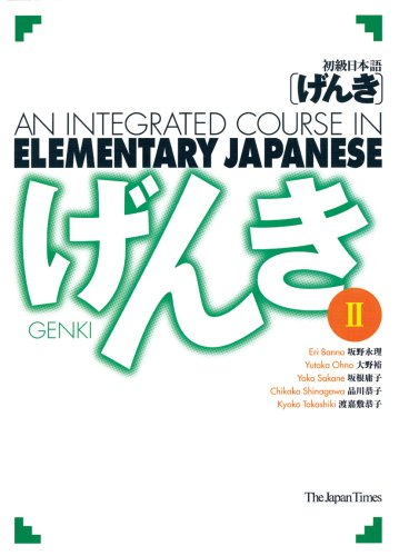 Genki 2 Text N/A edition cover