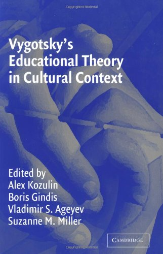 Vygotsky's Educational Theory in Cultural Context   2003 edition cover