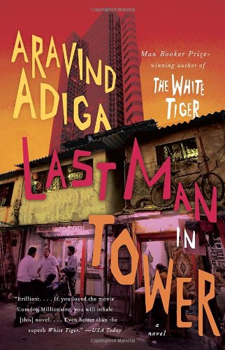 Last Man in Tower  N/A edition cover