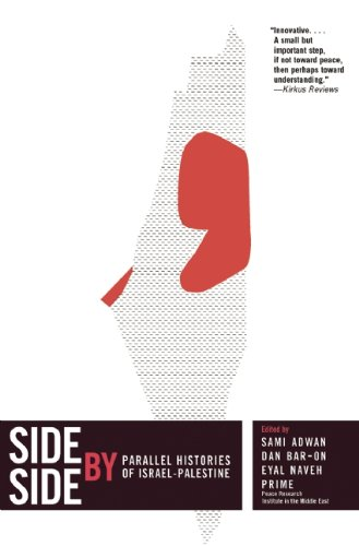 Side by Side Parallel Histories of Israel-Palestine  2011 edition cover