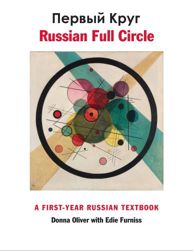 Russian Full Circle A First -Year Russian Textbook  2013 edition cover
