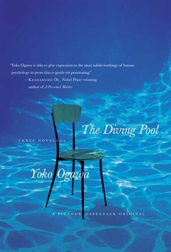 Diving Pool Three Novellas N/A 9780312426835 Front Cover