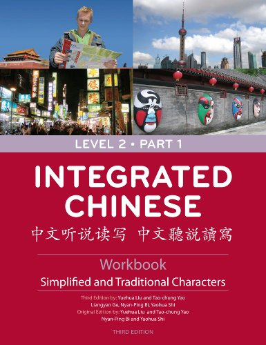 Integrated Chinese Simplified and Traditional 3rd 2010 (Revised) 9780887276835 Front Cover