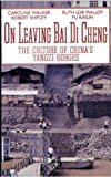 On Leaving Bai Di Cheng The Culture of China's Yangzi Gorges N/A 9781550210835 Front Cover