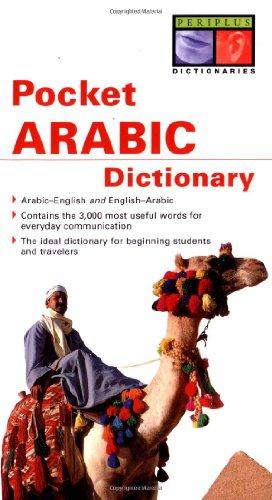 Pocket Arabic Dictionary Arabic-English English-Arabic  2004 edition cover