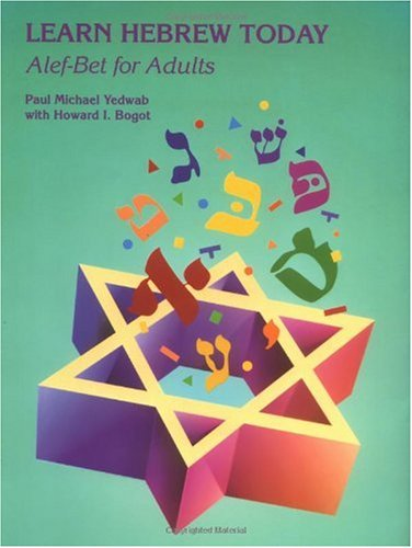 Learn Hebrew Today : Alef-Bet for Adults 1st edition cover