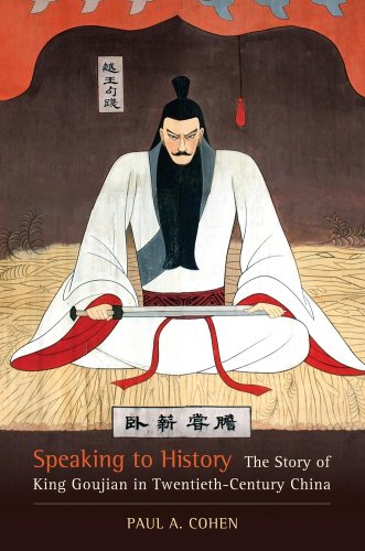 Speaking to History The Story of King Goujian in Twentieth-Century China  2010 edition cover