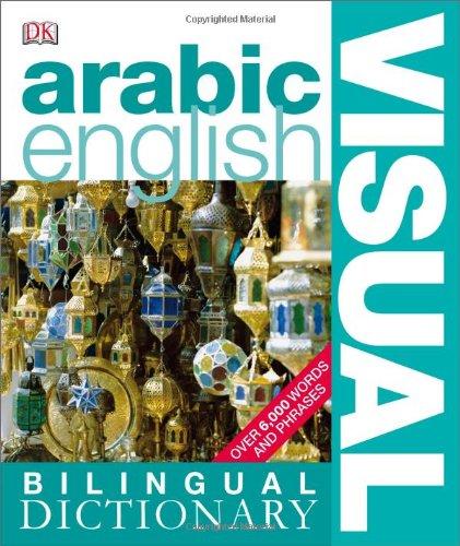 Arabic English   2009 edition cover