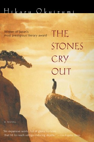 Stones Cry Out   1998 edition cover