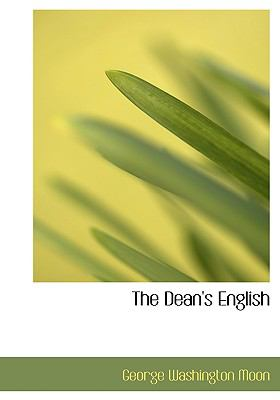 Dean's English  2008 edition cover