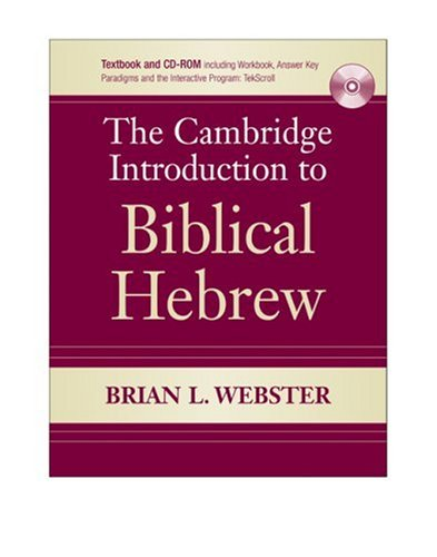 Cambridge Introduction to Biblical Hebrew   2009 9780521712842 Front Cover