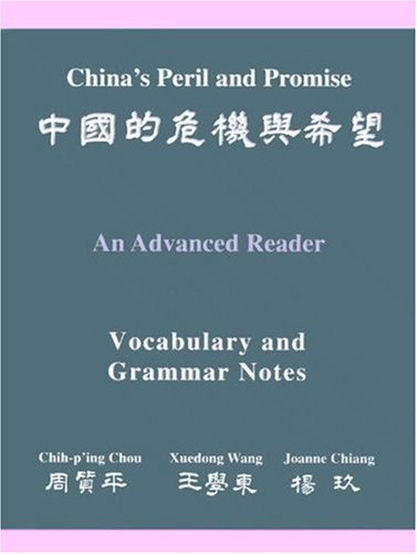 China's Peril and Promise An Avanced Reader of Modern Chinese  1996 edition cover