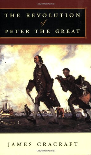 Revolution of Peter the Great   2003 9780674019843 Front Cover